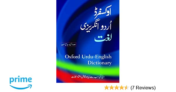 Original in meaning urdu also fines